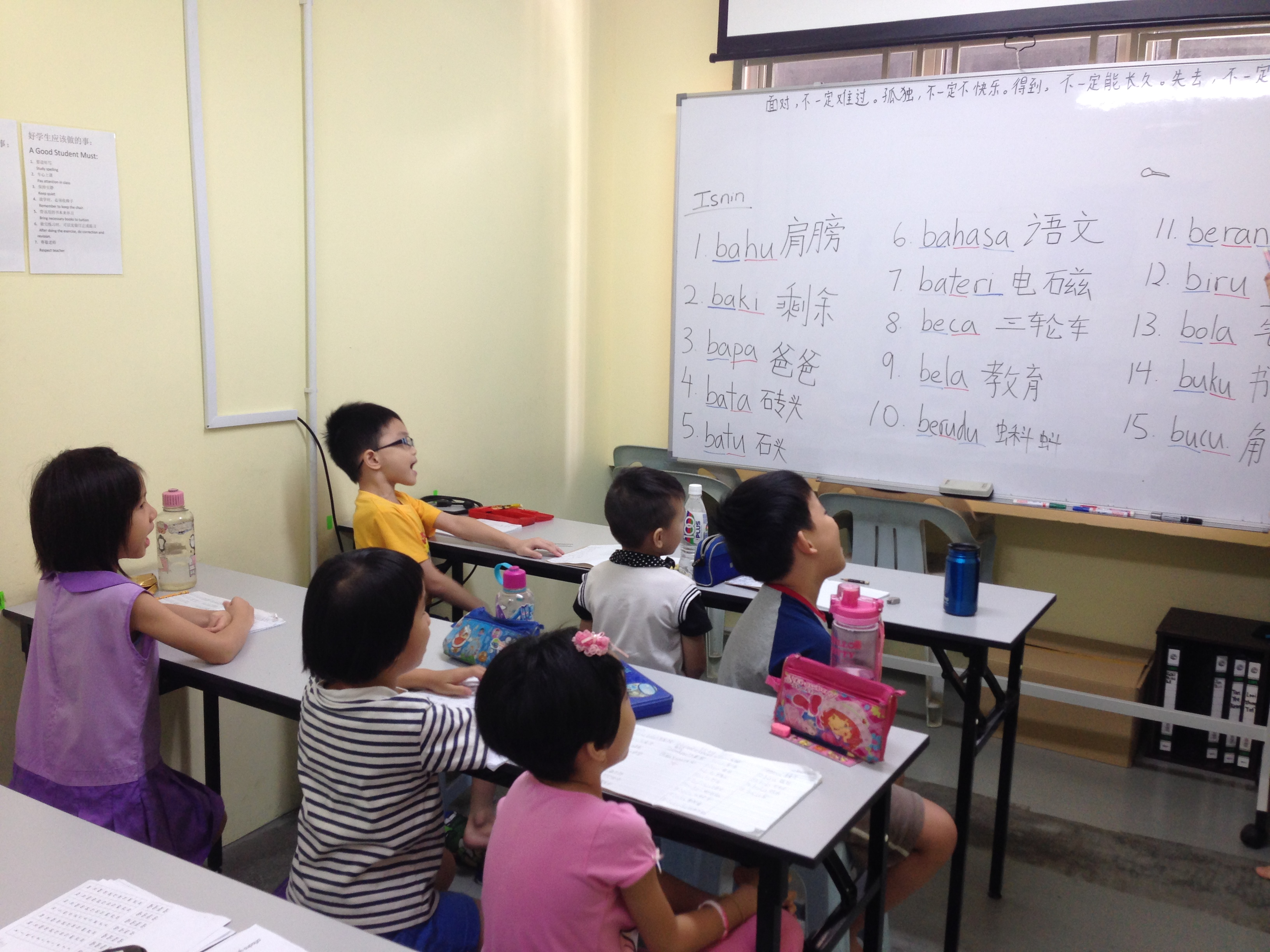 2013 11 18 10.30.57 K2 Tuition in Johor 2014 年,一年级补习招生